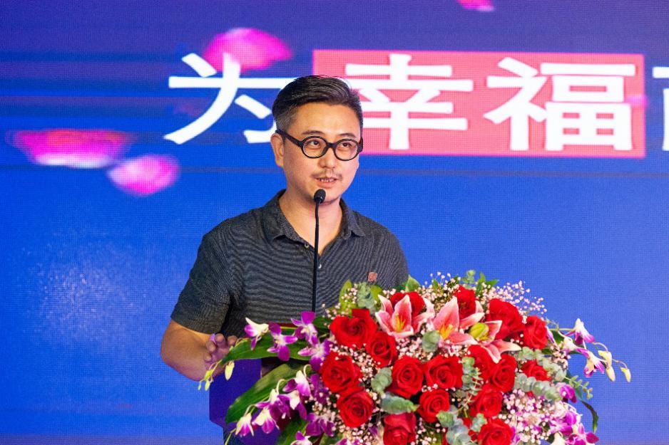 深圳市珠宝首饰设计师协会会长杜半发言