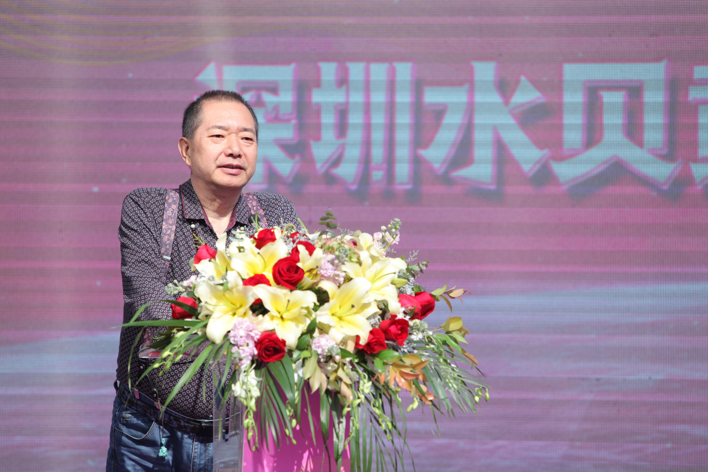 深圳市瓦晒文化发展有限公司创始人刘国伟教授作关于《晒文化与网络直播》的主题分享_20181125171207.jpg