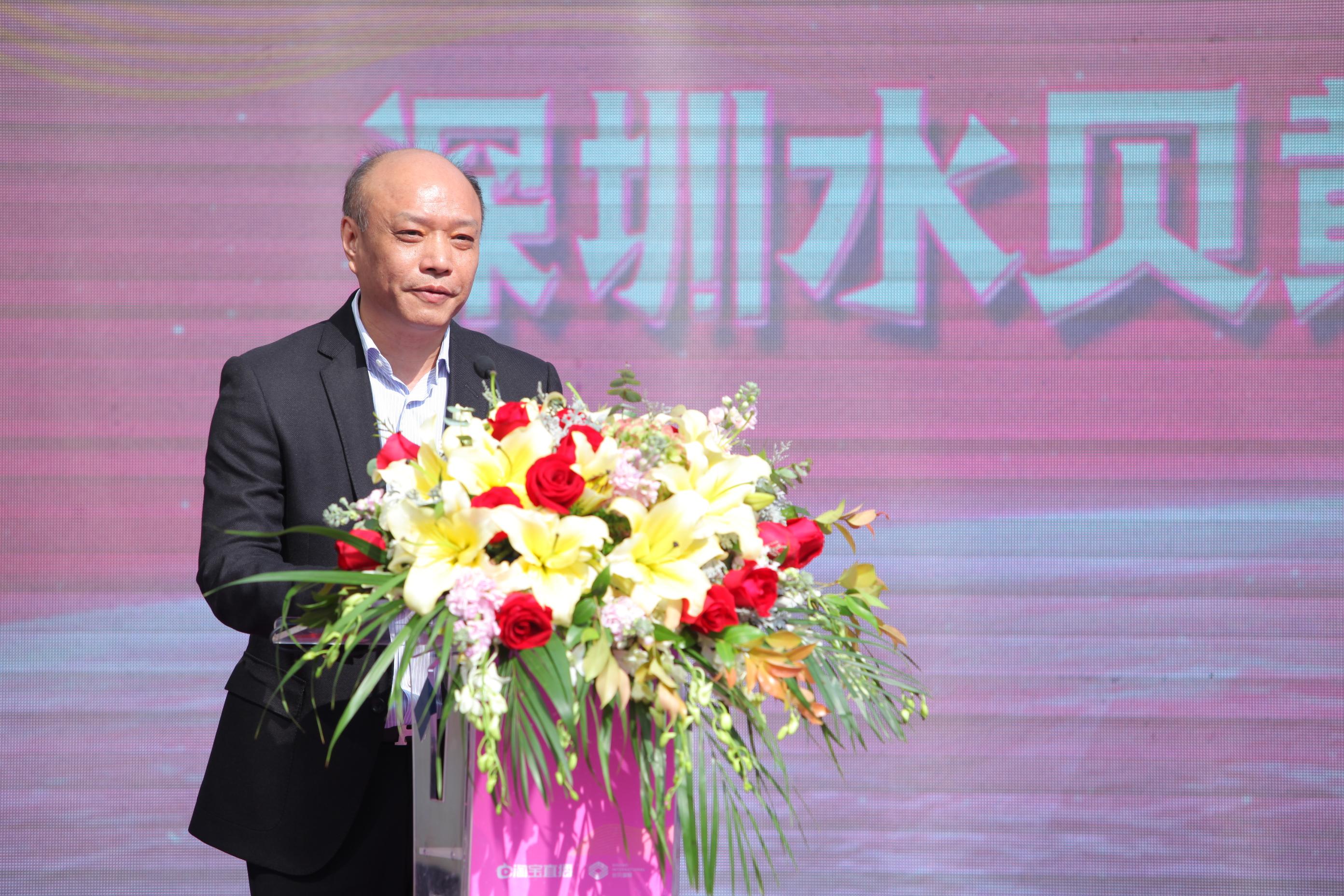 水贝国际珠宝中心陈亿龙副董事长致辞_20181125171252.jpg